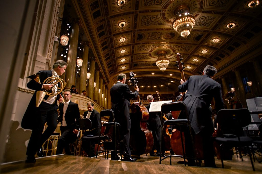 Attend A Classical Concert Vienna